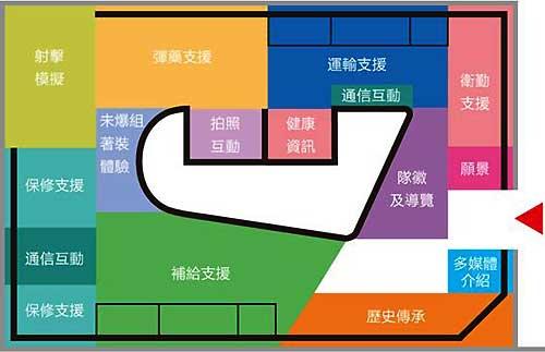 傳承與榮耀-陸軍後勤指揮部特展陳展室平面圖