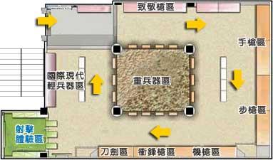 第五陳展室平面圖