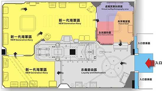 海上長城─海軍司令部特展陳展室平面圖