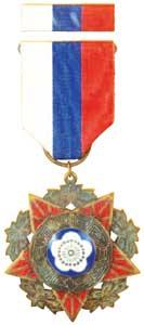 陸海空軍甲種一等獎章