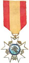 華冑榮譽獎章