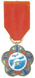 獻機祝壽紀念章