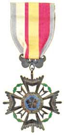 韓國文化勳章