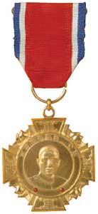 國父百歲紀念獎章