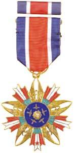 三等復興榮譽勳章