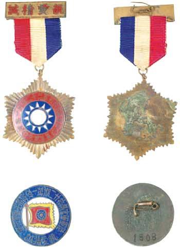 陸軍官校第二十二期畢業紀念章及徽章