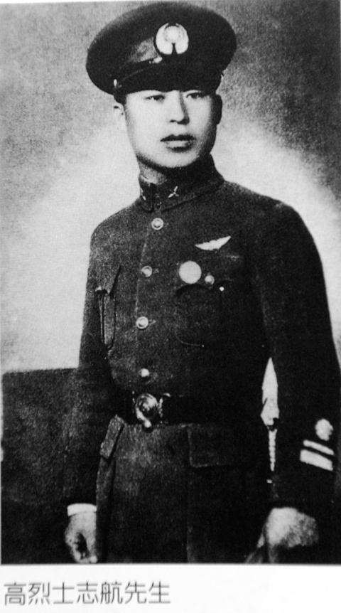 照片:高志航大隊長擊落日本轟炸機4架,創下中日空戰全勝紀錄,打破「皇軍無敵」神話。(圖:青年日報)