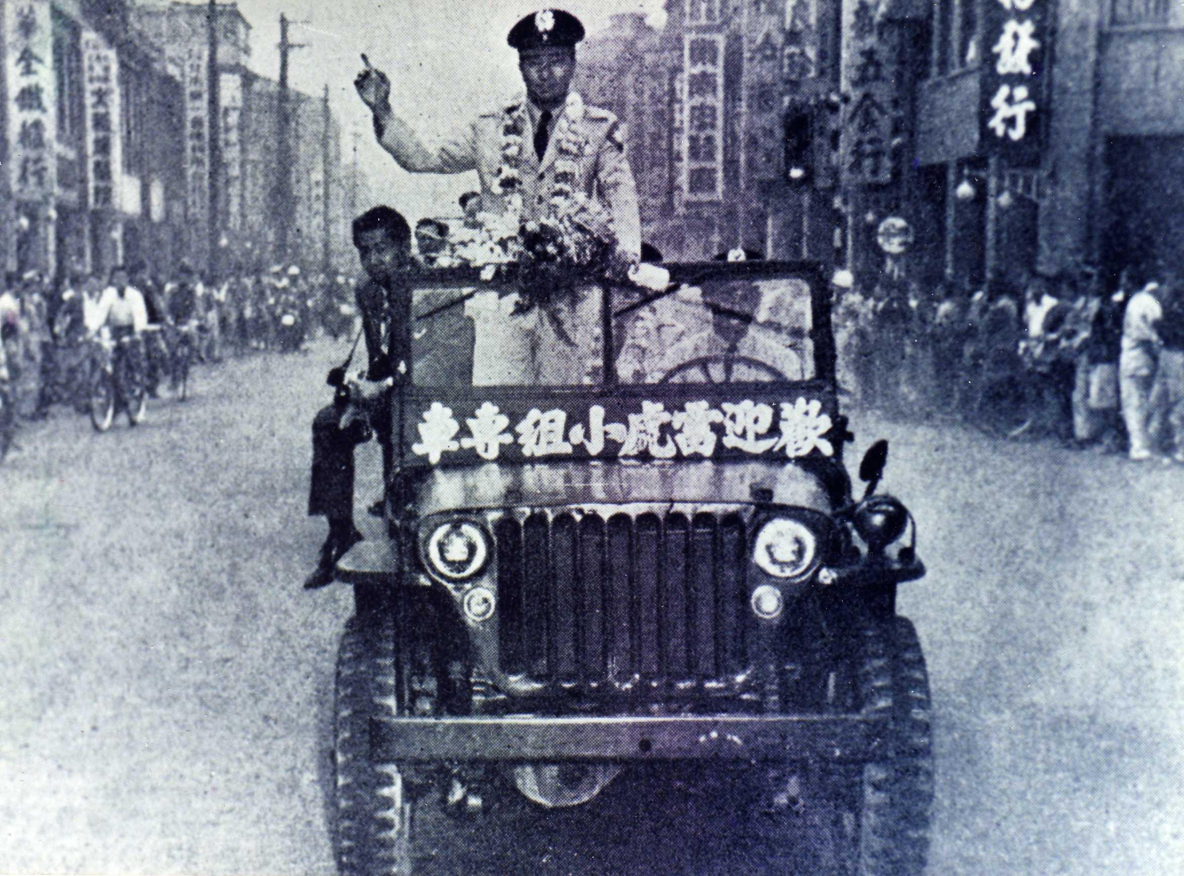 民國48年5月23日雷虎小組自美返國遊行臺北市區盛況。 (圖:國防部空軍司令部)