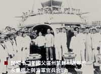 民國12年國父孫中山先生廣州蒙難1週年,於永豐艦上與海軍官兵合影。