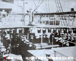 民國13年,國父孫中山先生率海軍官兵於韶關誓師北討軍閥。