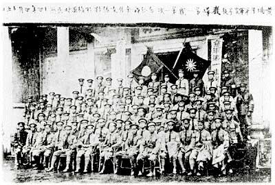 第一次東征教導團全體合照
