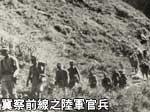 冀察前線之陸軍官兵