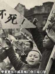 學童參加示威高喊打倒日寇口號
