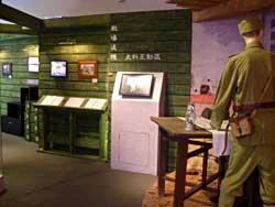 古寧頭戰役60週年紀念特展實景之4