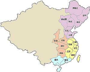 民國6年至17年,中國為南北分裂、軍閥割據的混戰局勢
