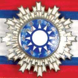 蔣中正青天白日勳章