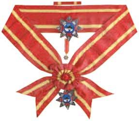 蔣中正國光勳章