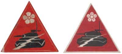 三0年代裝甲兵臂章