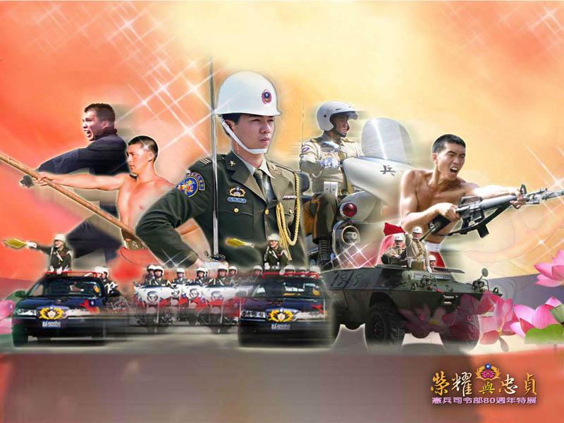 榮耀與忠貞-憲兵司令部80週年特展(1)