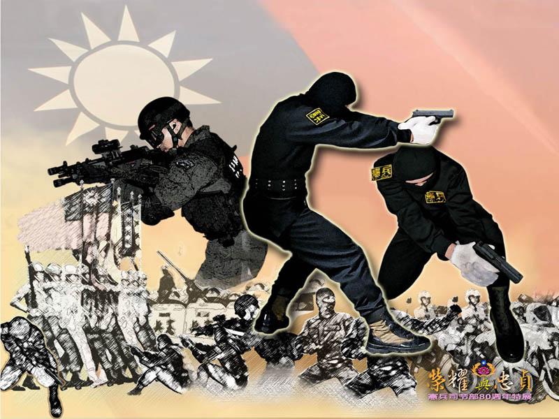 榮耀與忠貞-憲兵司令部80週年特展(3)