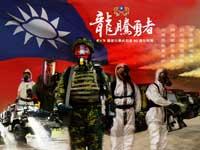 「龍騰勇者-國軍化學兵部隊80週年特展」桌布