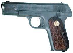 美國造柯特0.32吋白朗寧手槍