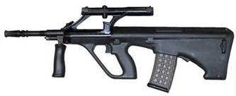 奧地利AUG突擊步槍