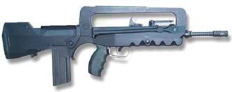 法國FA-MAS突擊步槍