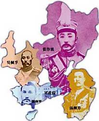 第一陳展室展場實景-分裂的中國