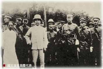 國父孫中山先生接見商團代表(左為廖仲愷先生)