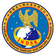 Institute for National Defense and Security Research